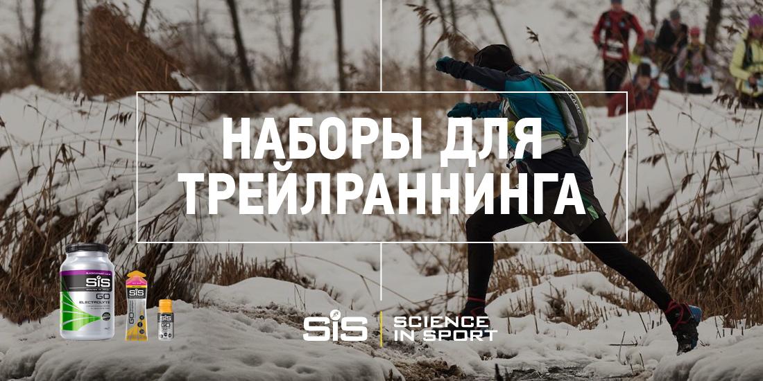 Магазин спортивного питания SiS для профессионалов gel4u.ru c6dee649a3d